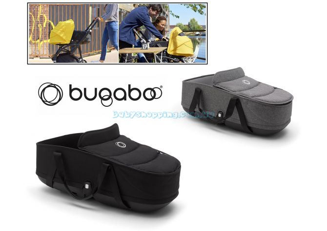 Люлька Bugaboo Bee 6 ����, �������� | Babyshopping