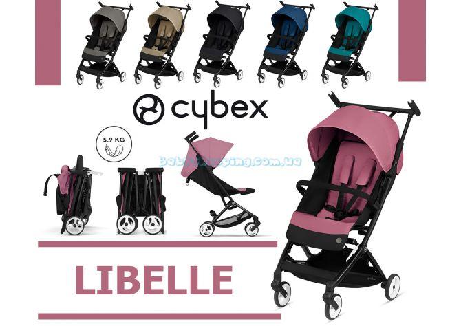 Прогулочная коляска Cybex Libelle ����, �������� | Babyshopping