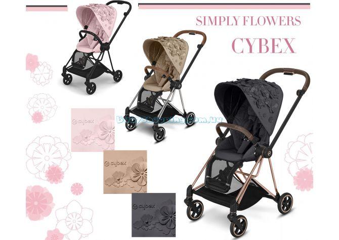 Прогулочная коляска Cybex Mios Simply Flowers  ����, ��������   Babyshopping