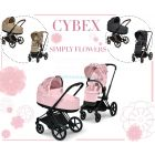 Детская коляска 2в1 Cybex Priam Simply Flowers ����, �������� | Babyshopping