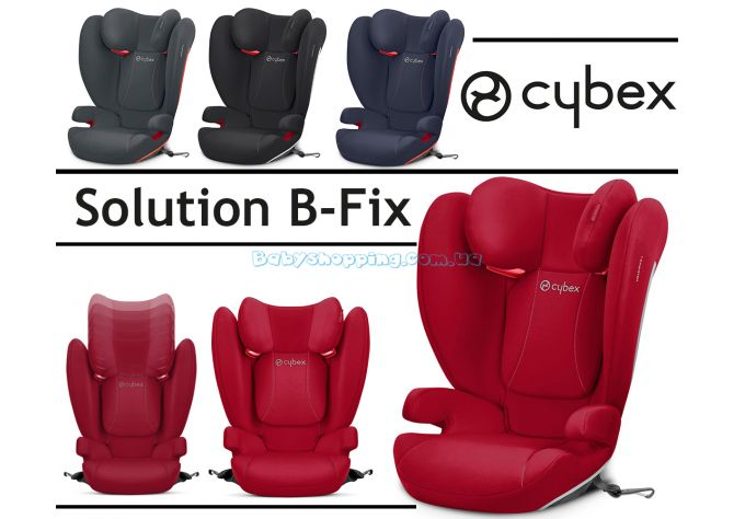 Автокресло Cybex Solution B-Fix ����, �������� | Babyshopping