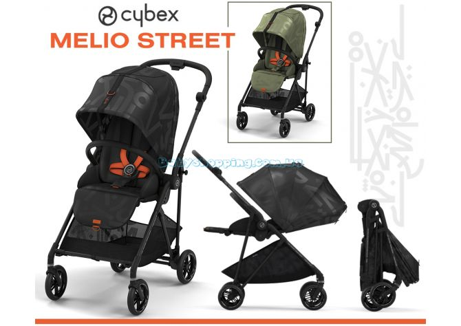 Прогулочная коляска Cybex Melio Street  ����, �������� | Babyshopping