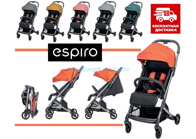 Прогулочная коляска Espiro Art 2021 ����, �������� | Babyshopping