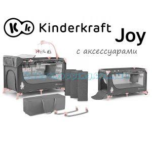 Ліжко-манеж Kinderkraft Joy з аксесуарами фото, картинки | Babyshopping