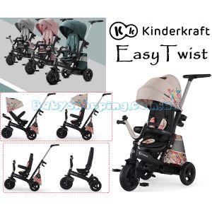 Триколісний велосипед Kinderkraft EasyTwist фото, картинки | Babyshopping