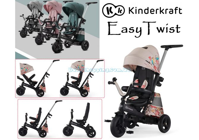 Трехколесный велосипед Kinderkraft EasyTwist ����, �������� | Babyshopping