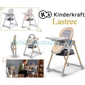 Стульчик для кормления 2в1 Kinderkraft Lastree фото, картинки | Babyshopping