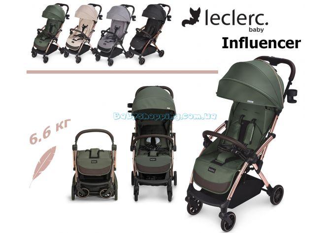 Прогулочная коляска Leclerc Baby Influencer ����, �������� | Babyshopping