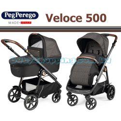 Детская коляска 2в1 Peg-Perego Veloce 500  фото, картинки | Babyshopping