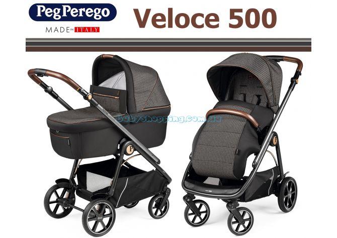 Детская коляска 2в1 Peg-Perego Veloce 500  ����, ��������   Babyshopping