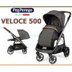 Прогулочная коляска Peg-Perego Veloce 500 ����, �������� | Babyshopping