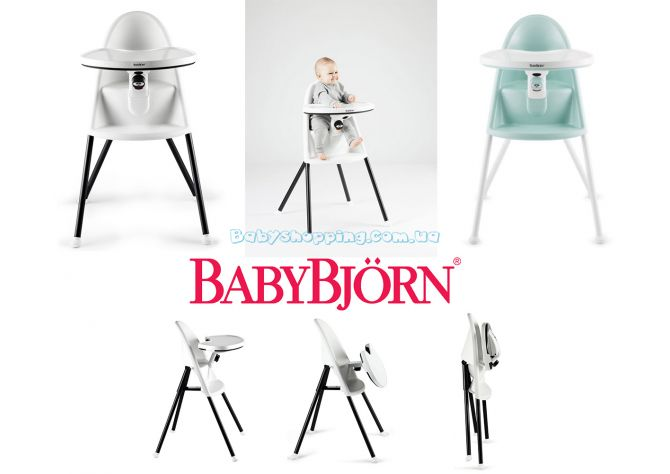 Стул для кормления BabyBjorn High Chair  ����, �������� | Babyshopping