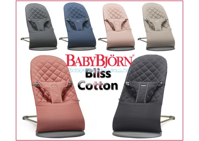 Шезлонг BabyBjorn Bliss Cotton, 2018 ����, �������� | Babyshopping