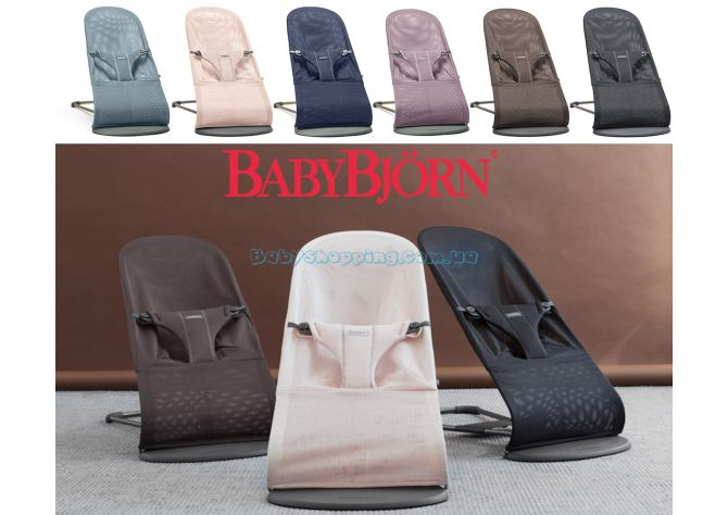 Шезлонг BabyBjorn Bliss Mesh, 2018 ����, �������� | Babyshopping
