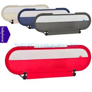 Защитный барьер для кровати Babyhome Side Light  фото, картинки | Babyshopping