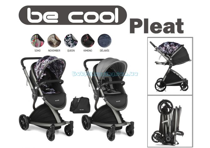Прогулочная коляска Be Cool Pleat, 2018  ����, �������� | Babyshopping