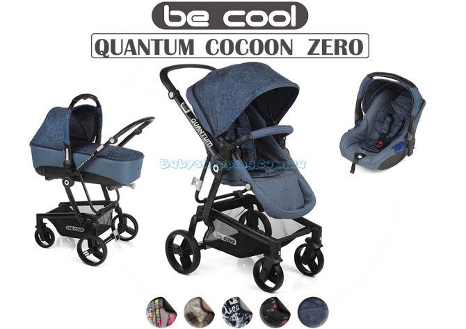 Универсальная коляска 3 в 1 Be Cool Quantum Cocoon Zero,2018 ����, �������� | Babyshopping