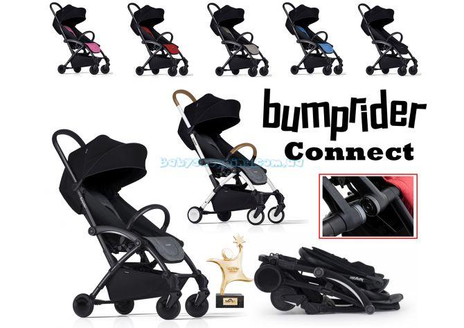 Прогулочная коляска Bumprider Connect, 2018 ����, �������� | Babyshopping
