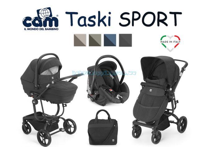 Универсальная коляска 3 в 1 Cam Taski Sport, 2019 ����, �������� | Babyshopping