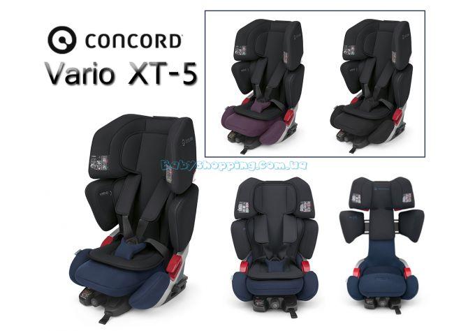 Автокресло Concord Vario XT-5 , 2018 ����, �������� | Babyshopping