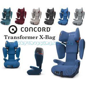 Автокресло Concord Transformer X- Bag , 2018  фото, картинки | Babyshopping