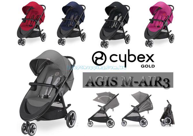 Прогулочная коляска Cybex Agis M-Air 3 , 2018 ����, �������� | Babyshopping