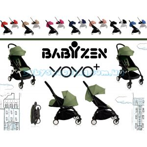 Универсальная коляска 2 в 1 Babyzen Yoyo Plus фото, картинки | Babyshopping