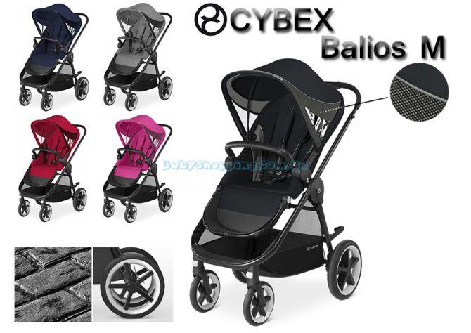 Прогулочная коляска Cybex Balios M, 2018  ����, �������� | Babyshopping