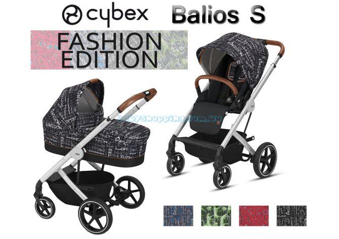 Универсальная коляска 2 в 1 Cybex Balios S Values for life Fashion Collection 2018  ����, �������� | Babyshopping