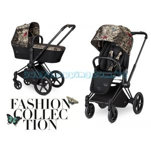 Универсальная коляска 2в1 Cybex Priam Lux Butterfly Fashion Collection фото, картинки | Babyshopping