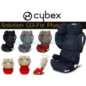 Автокресло Cybex Solution Q3-Fix Plus, 2018 фото, картинки | Babyshopping