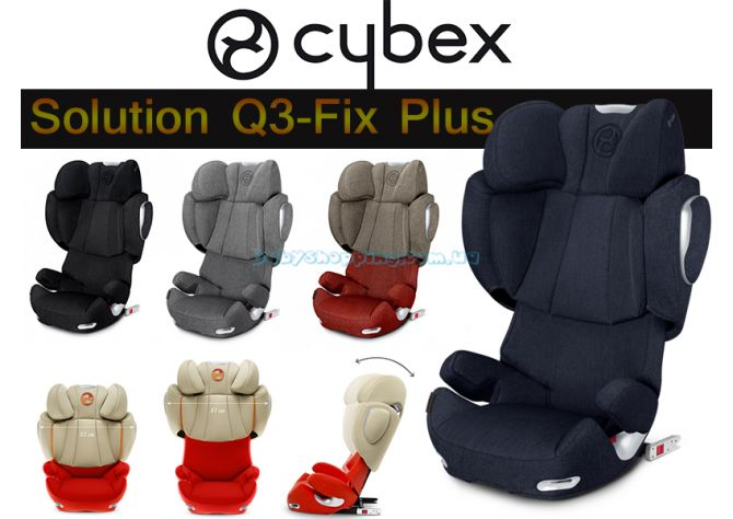 cybex solution q3 fix plus 2018. Black Bedroom Furniture Sets. Home Design Ideas