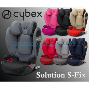 Автокресло Cybex Solution S-Fix, 2018 фото, картинки | Babyshopping