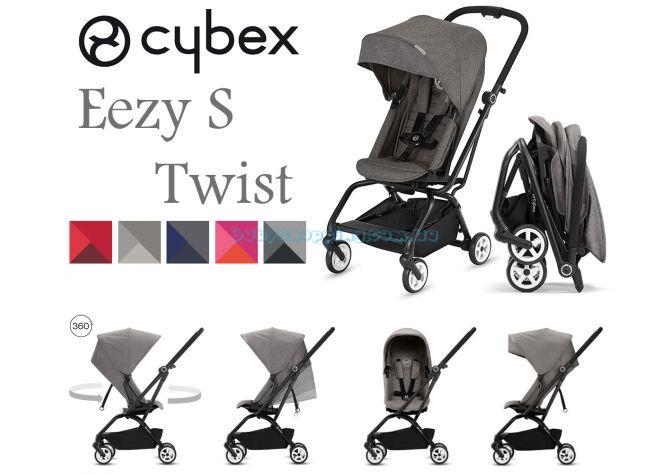 Прогулочная коляска Cybex Eezy S Twist, 2018 ����, �������� | Babyshopping