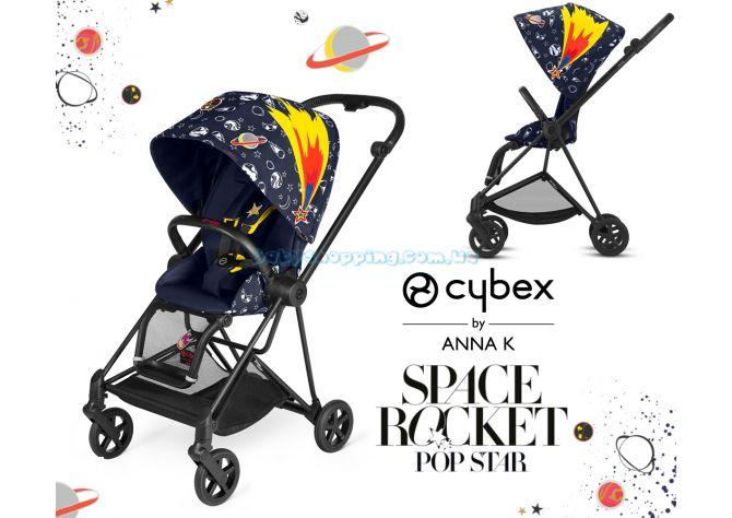 Прогулочная коляска Cybex Mios by Anna K Space Rocket 2018 ����, �������� | Babyshopping