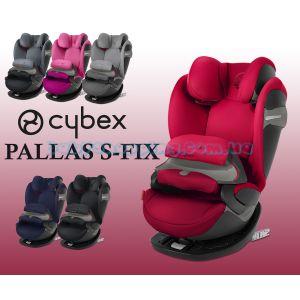Автокресло Cybex Pallas S-Fix, 2018 фото, картинки | Babyshopping