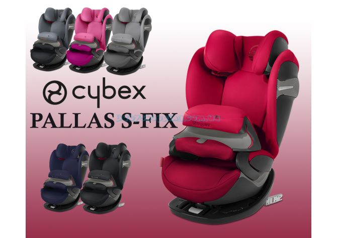 Автокресло Cybex Pallas S-Fix, 2018 ����, �������� | Babyshopping