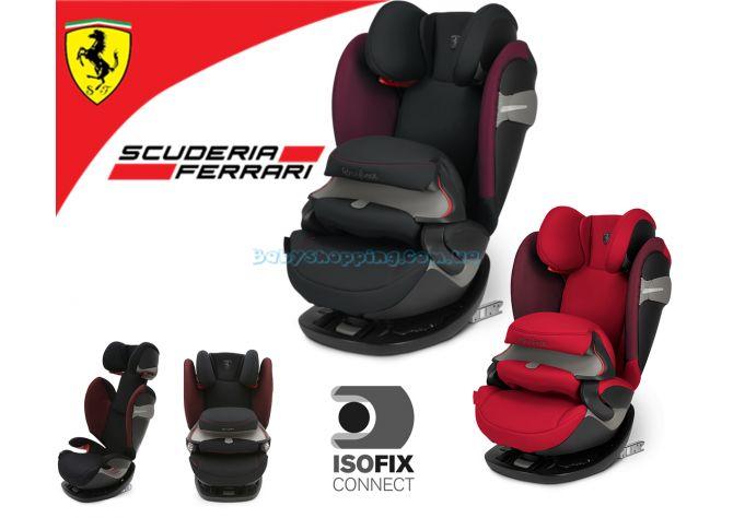 Автокресло Cybex Pallas S-Fix for Scuderia Ferrari ����, �������� | Babyshopping