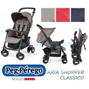 Прогулочная коляска Peg-Perego Aria Shopper Classico, 2018 фото, картинки | Babyshopping
