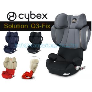 Автокресло Cybex Solution Q3-Fix, 2018 фото, картинки | Babyshopping
