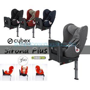 Автокресло Cybex Sirona Plus, 2018  фото, картинки | Babyshopping