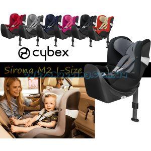 Автокрісло Cybex Sirona M2 I-Size + Base M, 2018 фото, картинки | Babyshopping
