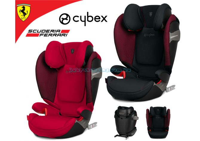 Автокресло Cybex Solution S-Fix for Scuderia Ferrari ����, �������� | Babyshopping