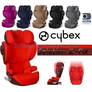 Автокресло Cybex Solution Z-Fix фото, картинки | Babyshopping