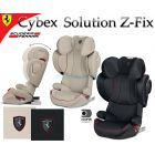 Автокресло Cybex Solution Z-Fix for Scuderia Ferrari  ����, �������� | Babyshopping