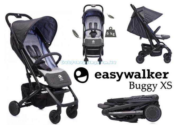 Прогулочная коляска EasyWalker Buggy XS ����, �������� | Babyshopping