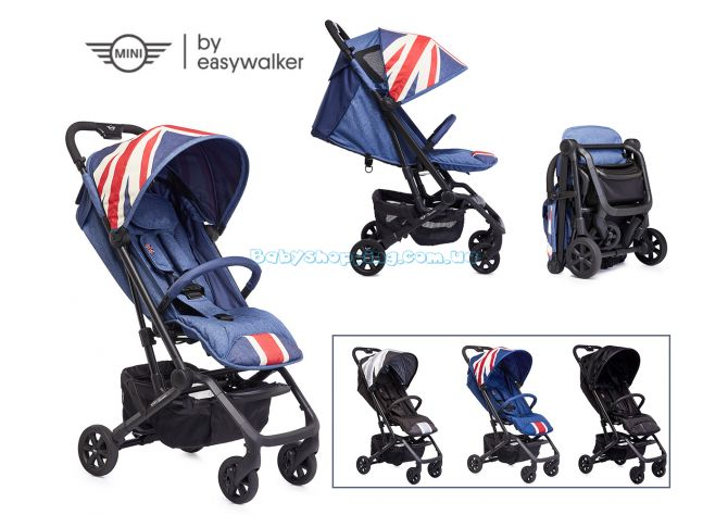 Прогулочная коляска MINI by Easywalker Buggy XS  ����, �������� | Babyshopping