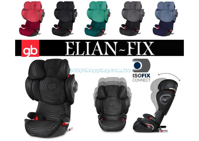 Автокресло GB Elian-Fix, 2018 фото, картинки | Babyshopping
