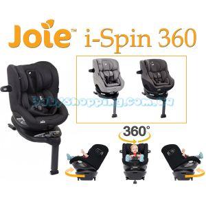 Автокресло Joie i-Spin 360 Isofix, 2019 фото, картинки | Babyshopping