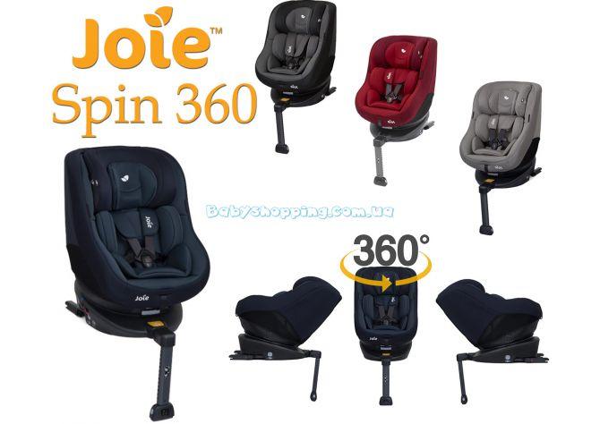 Автокресло  Joie Spin 360 ����, �������� | Babyshopping